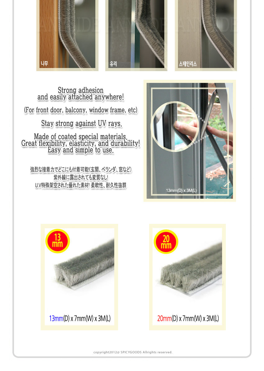 Anyside new brush pile adhesive seal weatherstrip for for Window weather stripping